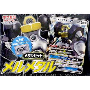 ポケモンカードゲーム サン&ムーン メタルセット メルメタル