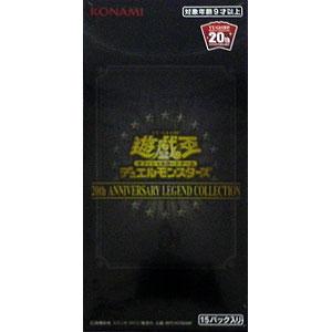 遊戯王OCG デュエルモンスターズ 20th ANNIVERSARY LEGEND COLLECTION 15パック入りBOX