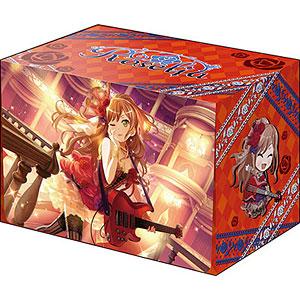 ブシロードデッキホルダーコレクションV2 Vol.640 バンドリ! ガールズバンドパーティ! 『今井リサ』Part.2