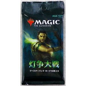 マジック:ザ・ギャザリング 灯争大戦 ブースターパック 日本語版 パック