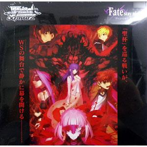 【特典】ヴァイスシュヴァルツ ブースターパック 劇場版 Fate Heaven's Feel 18BOX入カートン