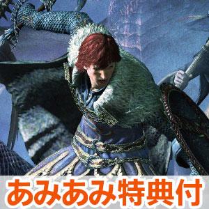 【あみあみ限定特典】Nintendo Switch ドラゴンズドグマ:ダークアリズン 通常版
