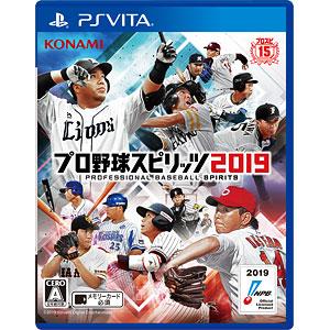 PS Vita プロ野球スピリッツ2019