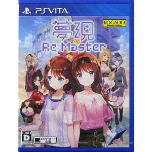 PS Vita 夢現Re:Master