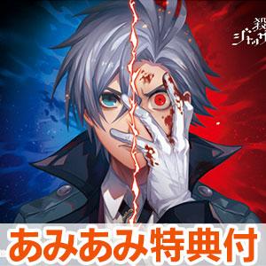 【あみあみ限定特典】Nintendo Switch 殺人探偵ジャック・ザ・リッパー