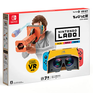 Nintendo Switch Nintendo Labo Toy-Con 04: VR Kit ちょびっと版(バズーカのみ)