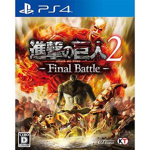 【特典】PS4 進撃の巨人2-Final Battle-