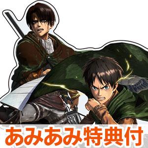 【あみあみ限定特典】【特典】Nintendo Switch 進撃の巨人2-Final Battle-