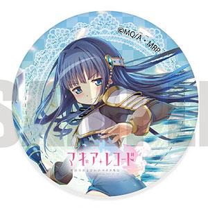 マギアレコード 魔法少女まどか☆マギカ外伝 コードクリップ B 七海やちよ