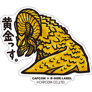 CAPCOM×B-SIDE LABELステッカー モンスターハンター:ワールド 黄金っす。