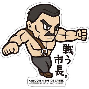 CAPCOM×B-SIDE LABELステッカー ファイナルファイト ハガー