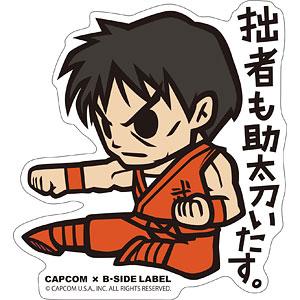 CAPCOM×B-SIDE LABELステッカー ファイナルファイト ガイ
