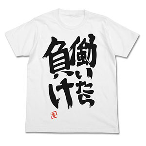 アイドルマスター シンデレラガールズ 双葉杏の『働いたら負け』Tシャツ/WHITE-XXL