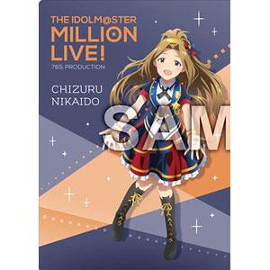 アイドルマスター ミリオンライブ! A4クリアファイル 二階堂千鶴 ロイヤル・スターレット ver.