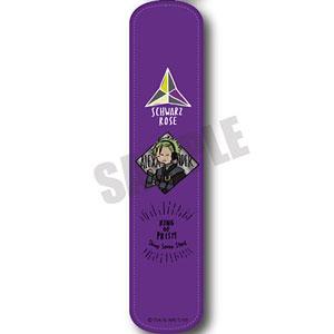 KING OF PRISM -Shiny Seven Stars- ペンホルダー I 大和アレクサンダー