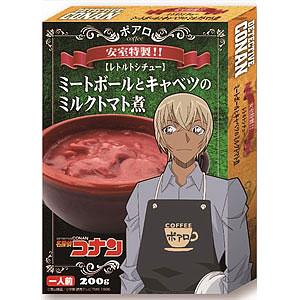 名探偵コナン 安室特製!!ミートボールとキャベツのミルクトマト煮