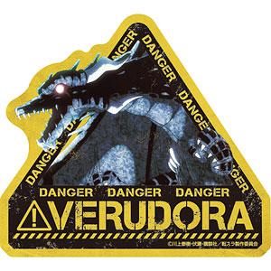 転生したらスライムだった件 トラベルステッカー (2)暴風竜ヴェルドラ