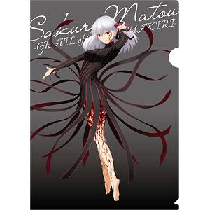 劇場版「Fate/stay night [Heaven's Feel]」 間桐桜-マキリの杯- コレクションクリアファイル