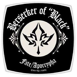 Fate/Apocrypha スクエアコンパクトミラー 黒のバーサーカー