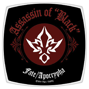 Fate/Apocrypha スクエアコンパクトミラー 黒のアサシン
