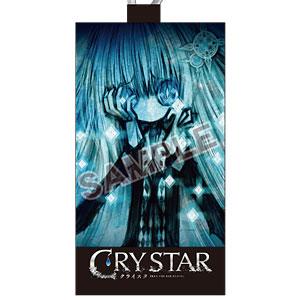 CRYSTAR -クライスタ- スマホポーチ 少女のナミダver.