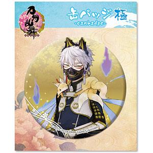 刀剣乱舞-ONLINE- 缶バッジ(極)24:鳴狐