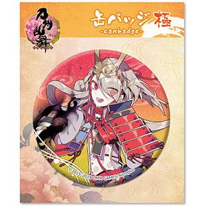 刀剣乱舞-ONLINE- 缶バッジ(極・戦闘)01:今剣