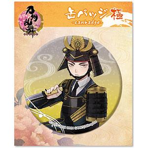 刀剣乱舞-ONLINE- 缶バッジ(極・戦闘)02:厚藤四郎