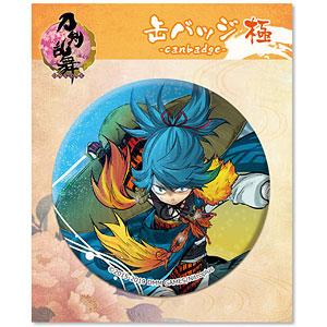 刀剣乱舞-ONLINE- 缶バッジ(極・戦闘)09:小夜左文字