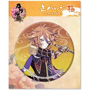 刀剣乱舞-ONLINE- 缶バッジ(極・戦闘)12:後藤藤四郎