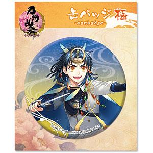 刀剣乱舞-ONLINE- 缶バッジ(極・戦闘)15:太鼓鐘貞宗