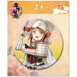 刀剣乱舞-ONLINE- 缶バッジ(極・戦闘)16:包丁藤四郎