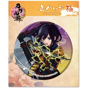 刀剣乱舞-ONLINE- 缶バッジ(極・戦闘)18:鯰尾藤四郎
