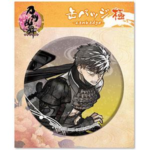 刀剣乱舞-ONLINE- 缶バッジ(極・戦闘)29:同田貫正国