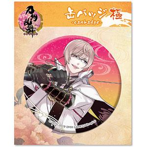 刀剣乱舞-ONLINE- 缶バッジ(極・戦闘)31:亀甲貞宗