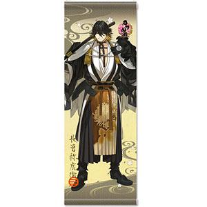刀剣乱舞-ONLINE- タペストリー(極)30:長曽祢虎徹
