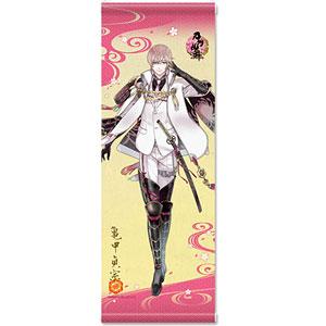 刀剣乱舞-ONLINE- タペストリー(極)31:亀甲貞宗