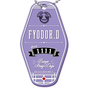 文豪ストレイドッグス モーテルキーホルダー 09 フョードル・D