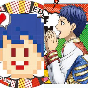 KING OF PRISM-Shiny Seven Stars- ゆらふるオーナメント 01 一条シン