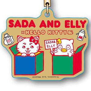 エコストラップ 銀魂×Sanrio characters SADA AND ELLY