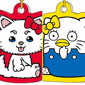 銀魂×Sanrio characters ニコイチアクリルキーチェーン 定春&エリザベス