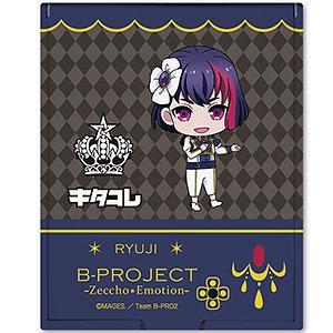 B-PROJECT~絶頂*エモーション~ コンパクトミラー デザイン02(是国竜持)