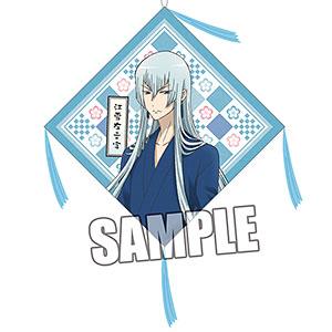 刀剣乱舞-花丸- 座布団ストラップPart.4「江雪左文字」