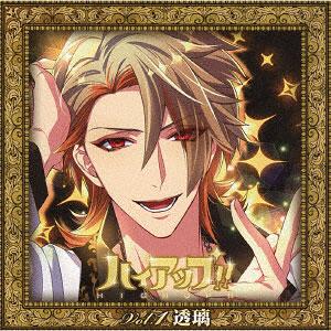 CD ハイアップ!! Vol.1 透璃(CV:木村良平)