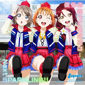 CD ラブライブ!サンシャイン!!The School Idol Movie Over the Rainbow 僕らの走ってきた道は…/Next SPARKLING!!