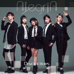 CD D-selections / AlegriA (TVアニメ「賭ケグルイ××」エンディングテーマ)
