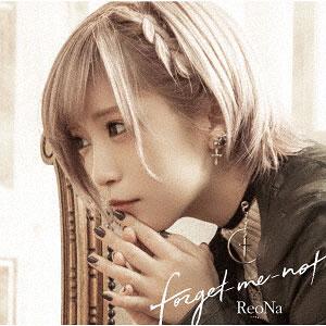 CD ReoNa / forget-me-not 通常盤 (ソードアート・オンライン アリシゼーション EDテーマ)