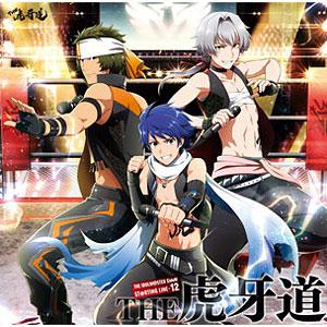 【特典】CD THE IDOLM@STER SideM ST@RTING LINE 12 THE 虎牙道 / 寺島惇太、小松昌平、濱野大輝