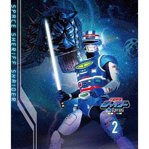 BD 宇宙刑事シャイダー BLU-RAY BOX 2