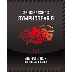 BD 戦姫絶唱シンフォギアG Blu-ray BOX 初回限定版
